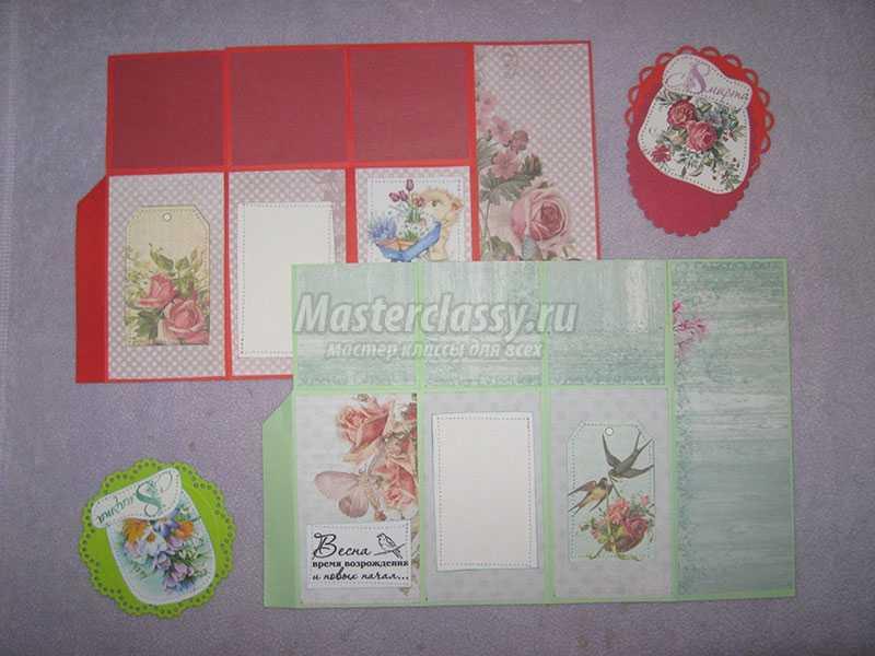 объемные pop up открытки