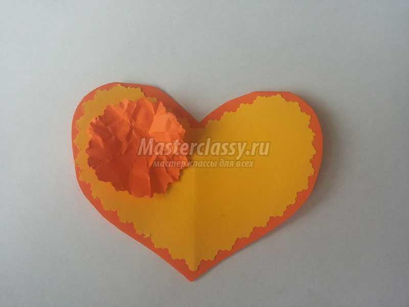 как сделать валентинку из цветной бумаги