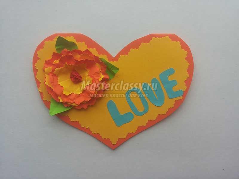 красивые валентинки своими руками из цветной бумаги