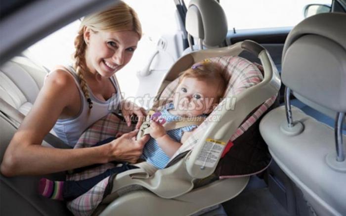 Путешествие с малышом  на автомобили