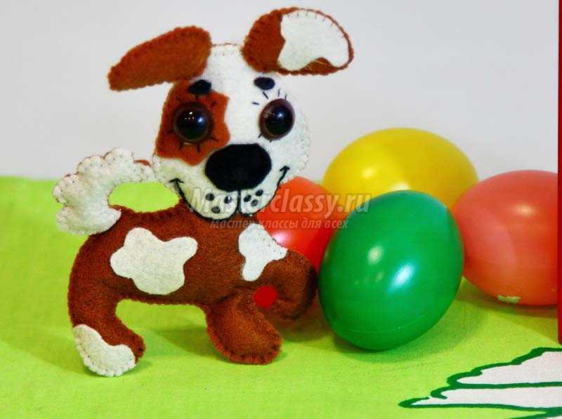 игрушки из фетра мастер класс