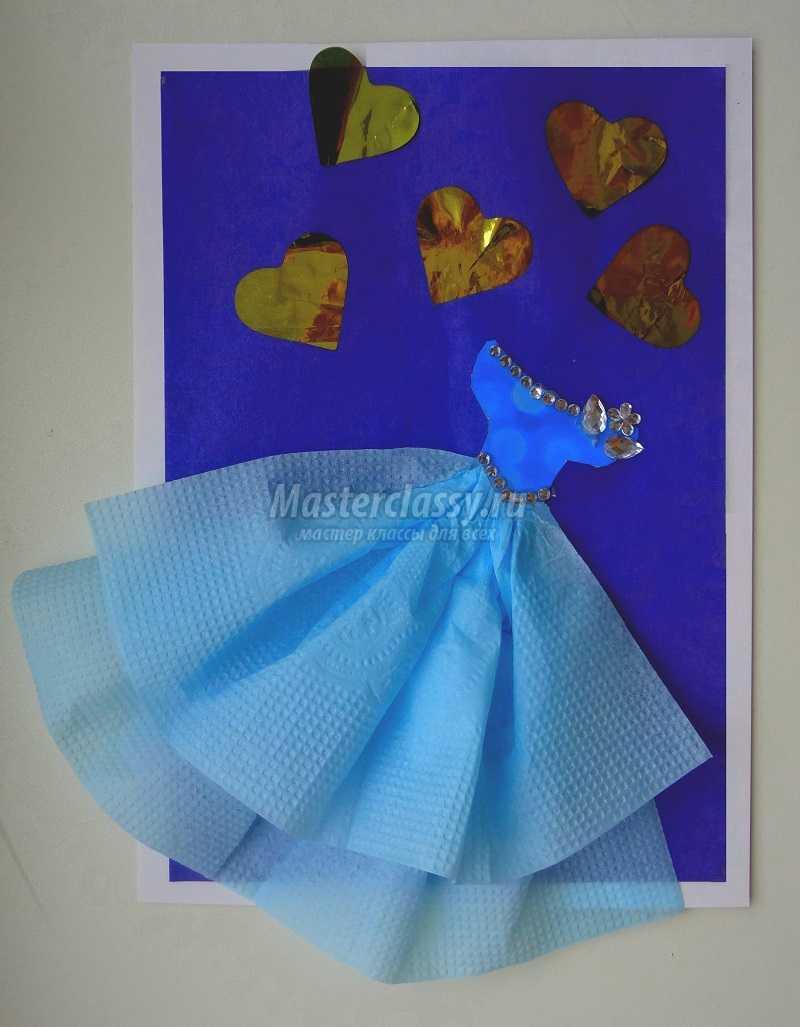 Открытка с платьем из салфетки своими руками мастер класс, днем рождения