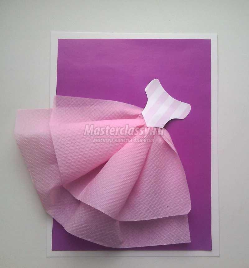 Открытки своими руками в форме платья