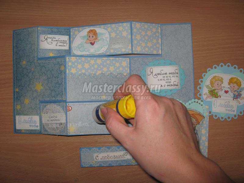 открытки в технике скрапбукинг своими руками