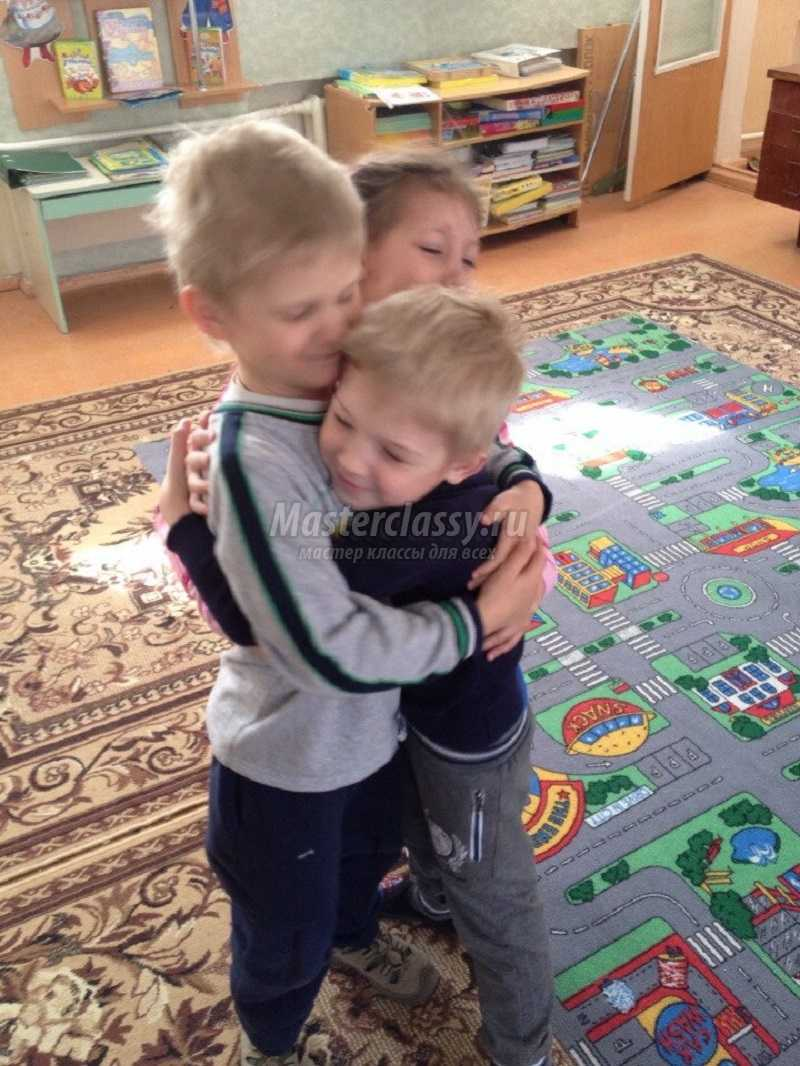 конспект занятия по психологии в детском саду