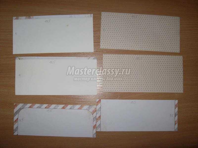 конверт для денег шаблон