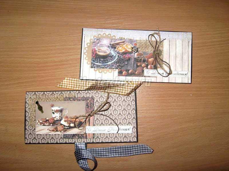 конверт для денег скрапбукинг