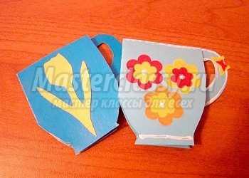 Маленькая открытка на 8 марта. Чашечка с цветами. Мастер-класс с пошаговым фото