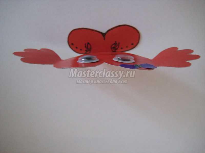 валентинки в форме сердечка