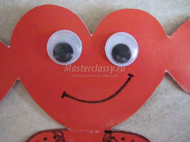 как сделать валентинку сердечко