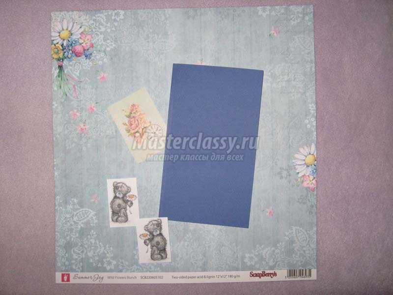 открытки с юбилеем