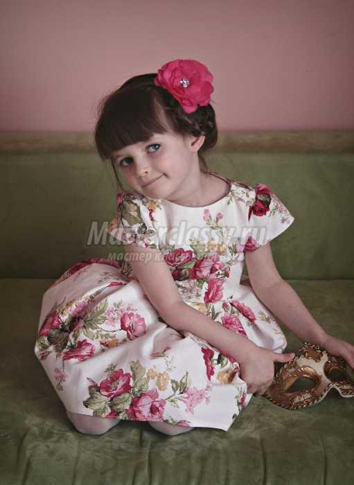 Праздничное платье для ребенка