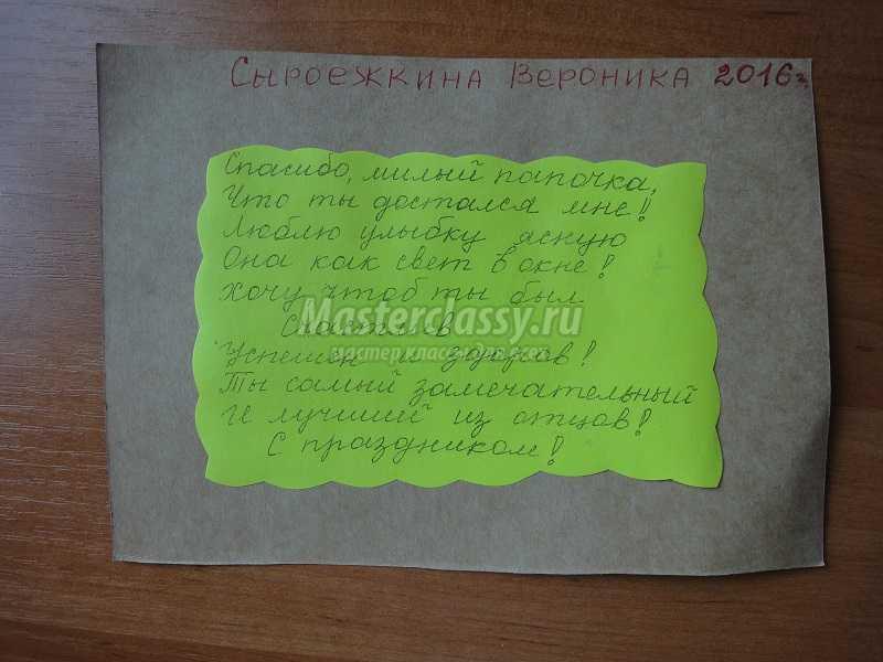аппликации из цветной бумаги для детей