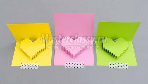 Как сделать объемную открытку в форме сердца?