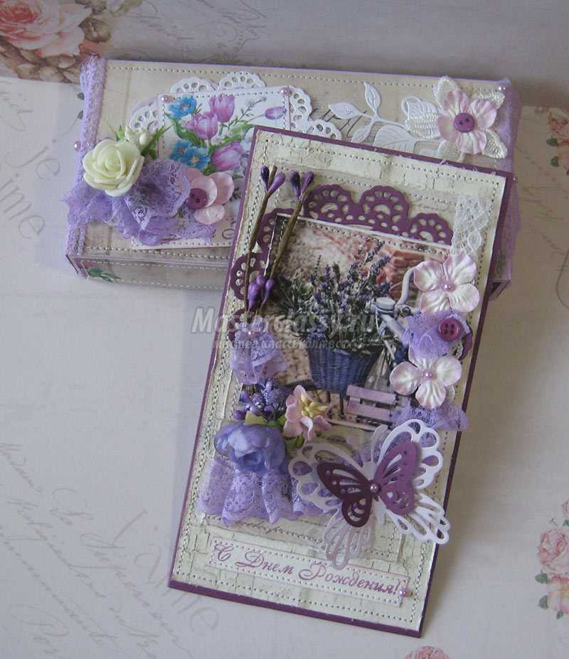 открытки с днем рождения стиле прованс