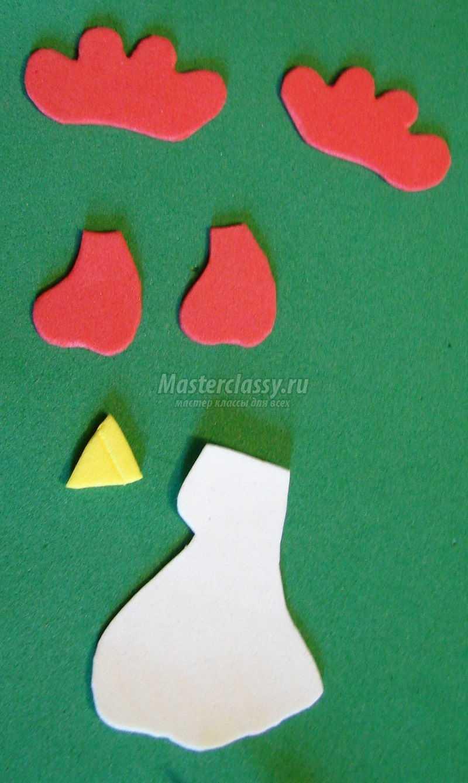 детские игрушки из фоамирана