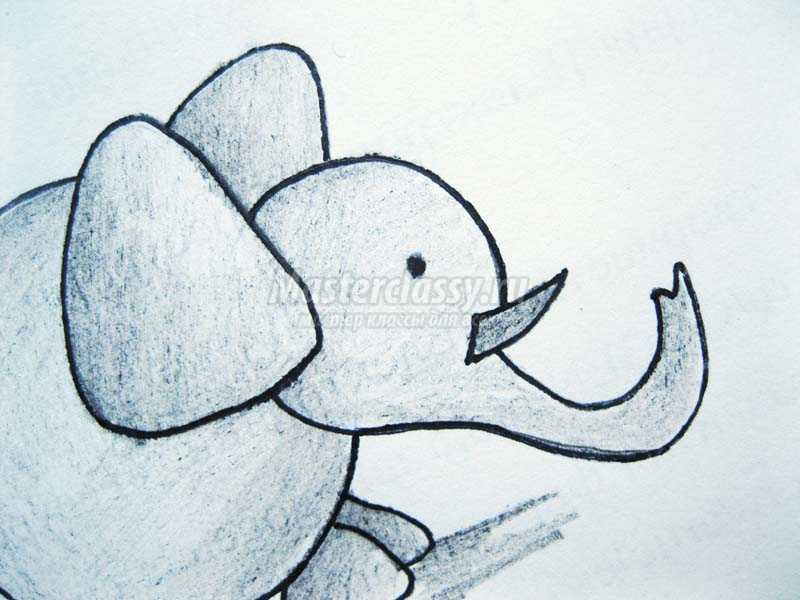 как нарисовать слона поэтапно