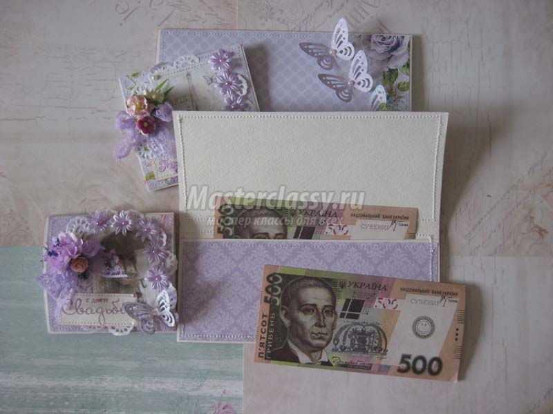 поздравительные открытки конверты
