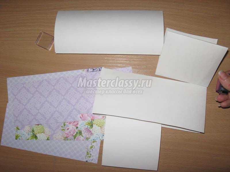 поздравительные конверты днем рождения