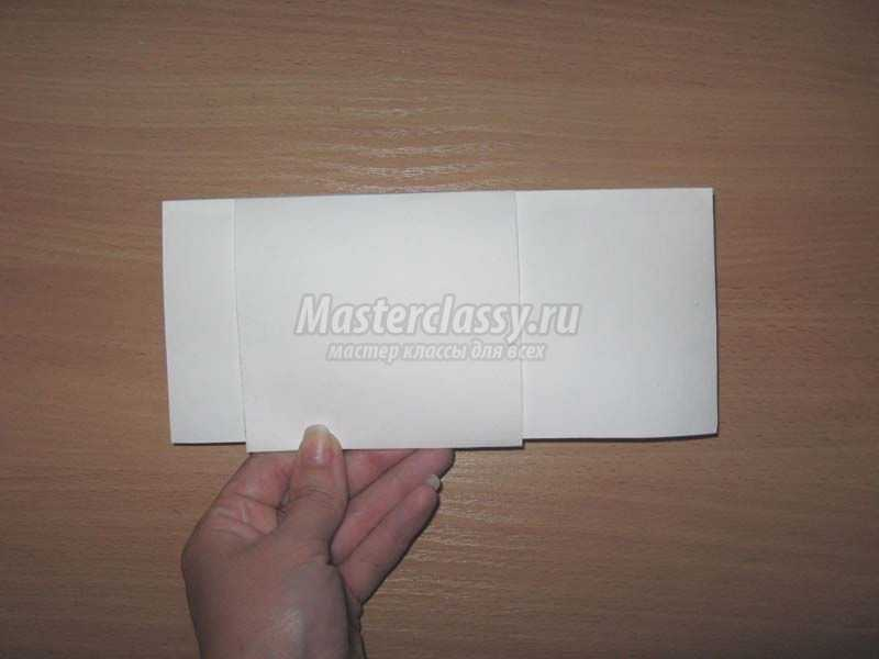 конверт поздравительный для денег