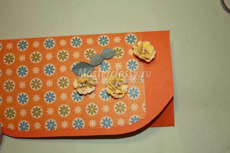 подарочный конверт для денег своими руками