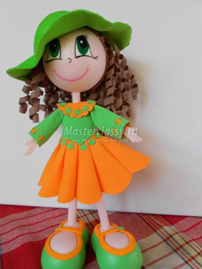 Кукла для ребенка своими руками. Делаем из фоамирана
