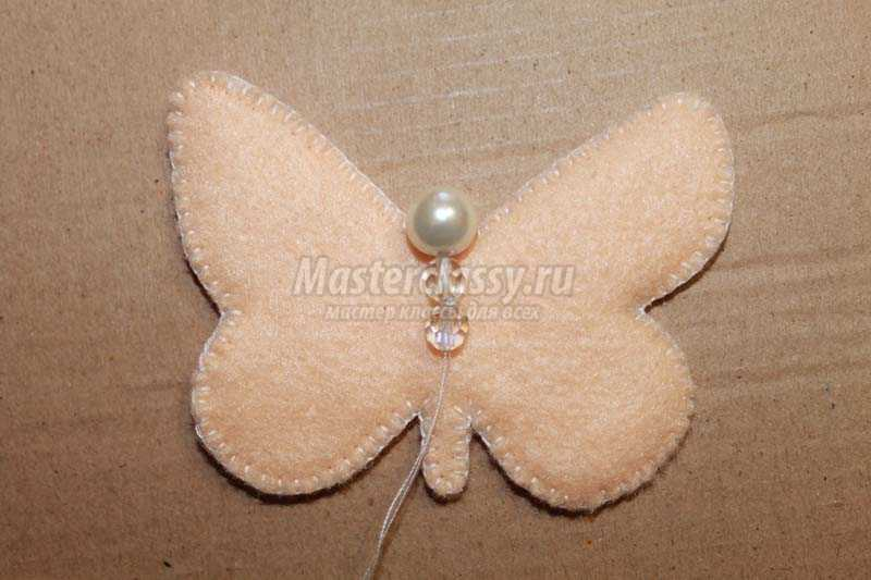 бабочка из фетра своими руками