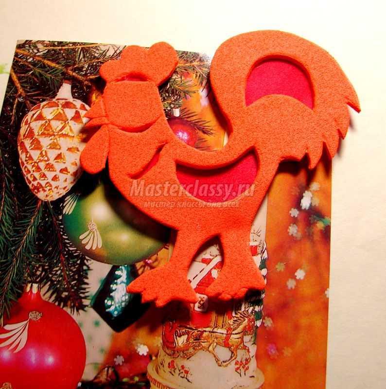 Новогодняя открытка из фоамирана
