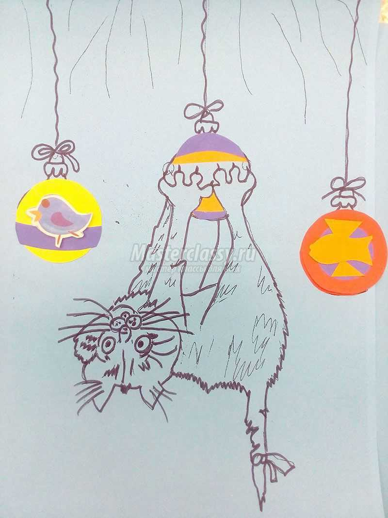 аппликация новогодняя открытка из цветной бумаги
