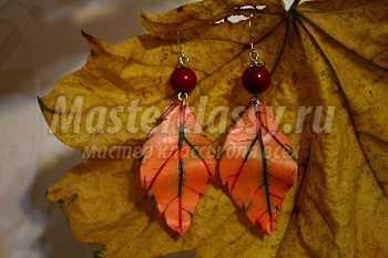 Серьги «Осенние листики» из полимерной глины. Мастер-класс