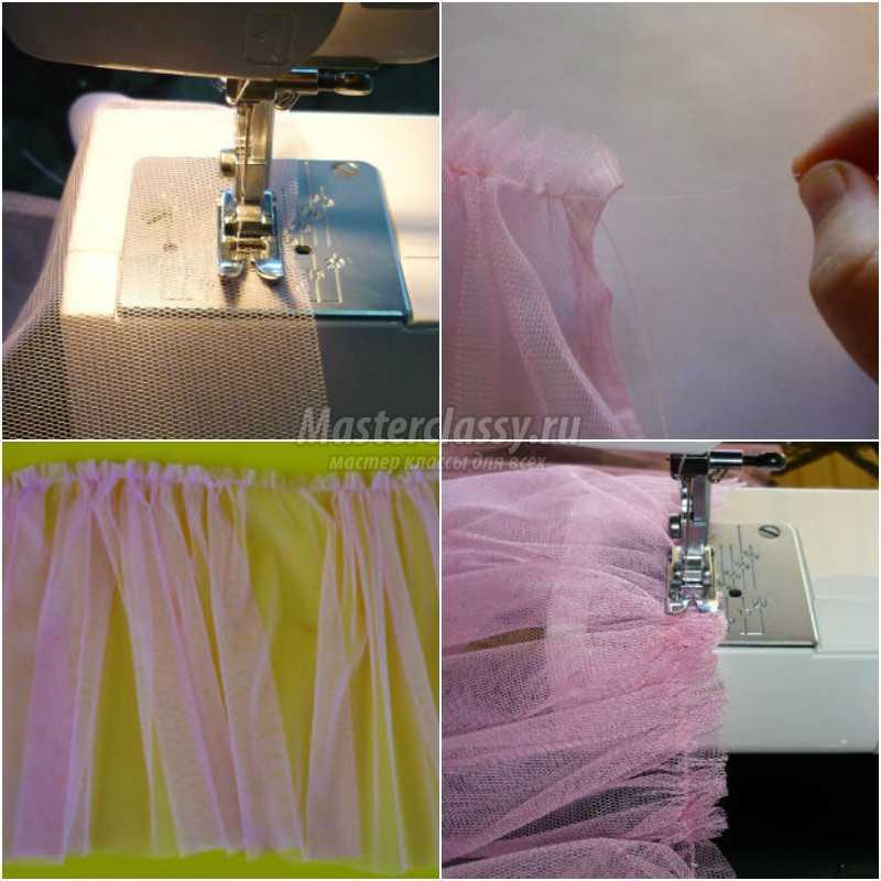 Как сшить юбку из фатина прямую