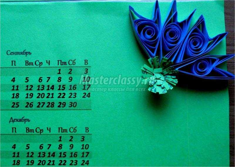 настольный календарь своими руками
