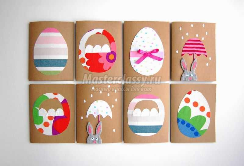 1489583727_diy-easter-cards-3-copy Подарок на пасху своими руками: 10 идей с пошаговым фото