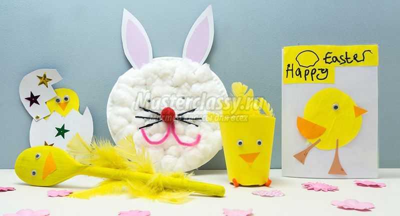 1489583744_easter-crafts-toddler-copy Подарок на пасху своими руками: 10 идей с пошаговым фото