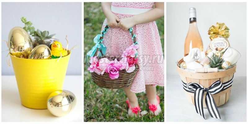 1489583751_landscape-1457465014-baskets-copy Подарок на пасху своими руками: 10 идей с пошаговым фото