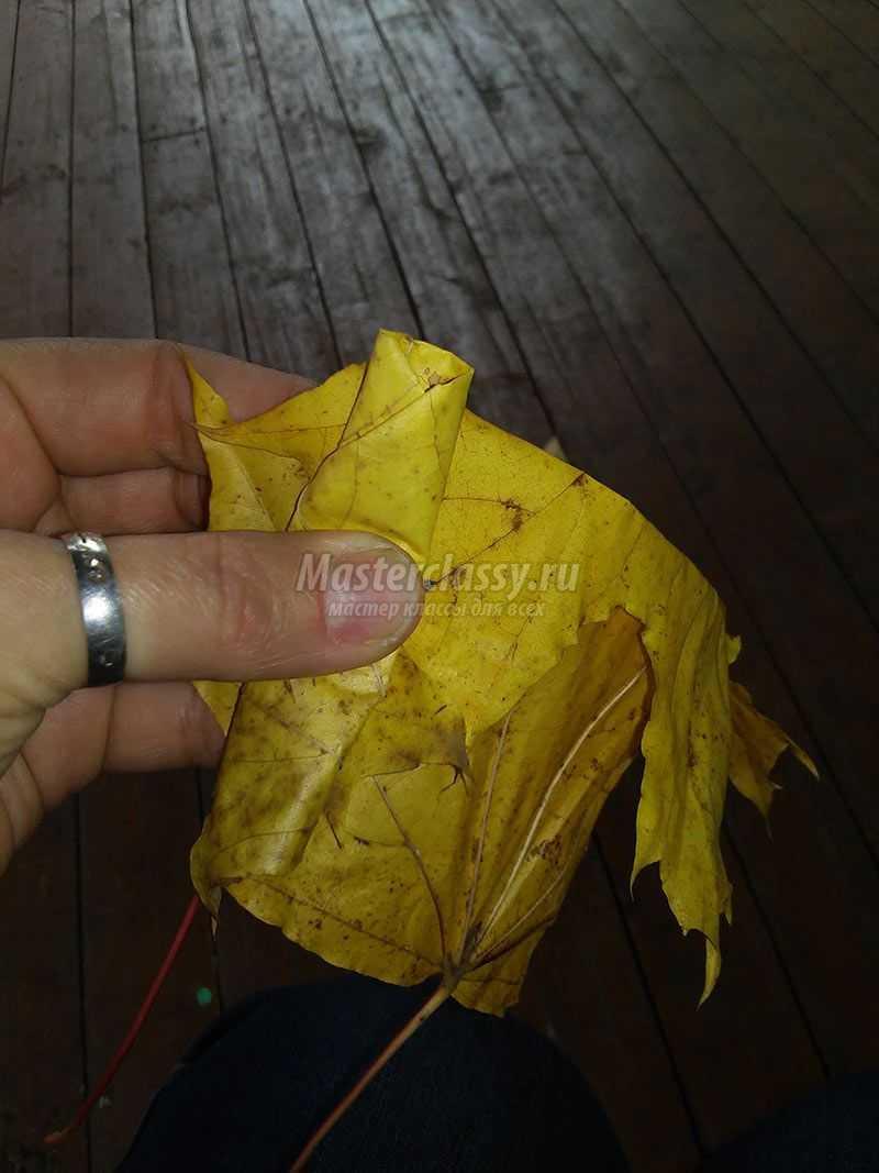 букет из осенних листьев