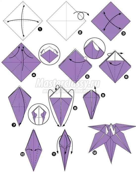 Как сделать оригами цветок из бумаги