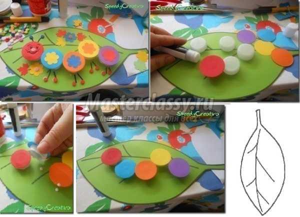 1491818221_brosovyy2 Осенние поделки в детский сад: 100 мастер-классов с пошаговым фото