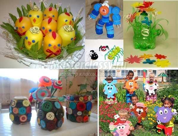 1491818229_brosovyy1 Осенние поделки в детский сад: 100 мастер-классов с пошаговым фото