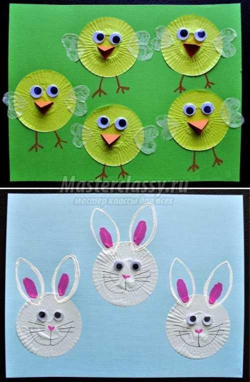 1491818255_zverushki1 Осенние поделки в детский сад: 100 мастер-классов с пошаговым фото