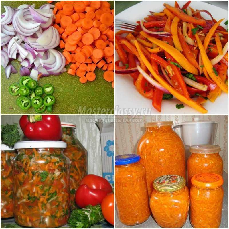 Салат из моркови лука на зиму рецепты
