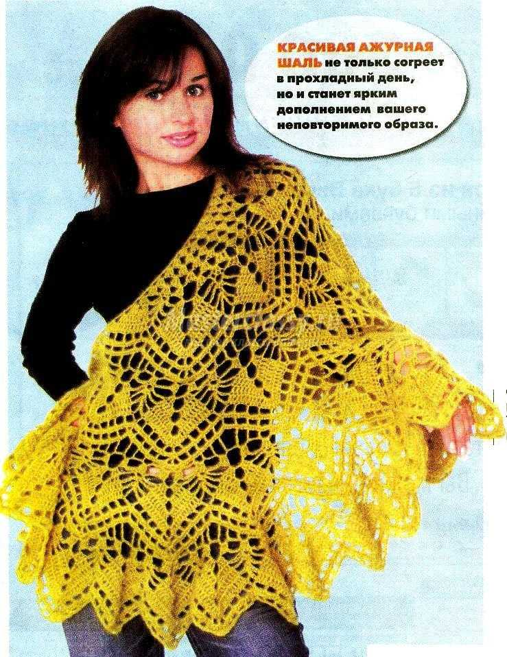 1506926880_azhurnaya-shal Шали палантины вязание. Красивый ажурный палантин схемы. Как вязать шаль крючком простейшие схемы