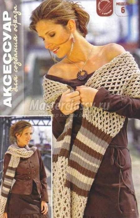1506926905_1346492321_sharf Шали палантины вязание. Красивый ажурный палантин схемы. Как вязать шаль крючком простейшие схемы