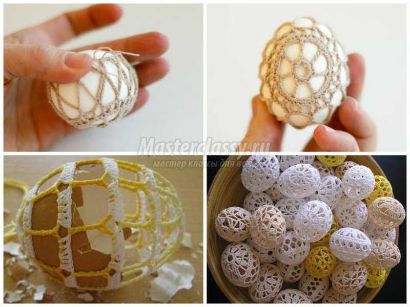 Вязаные пасхальные яйца. Схемы и описание