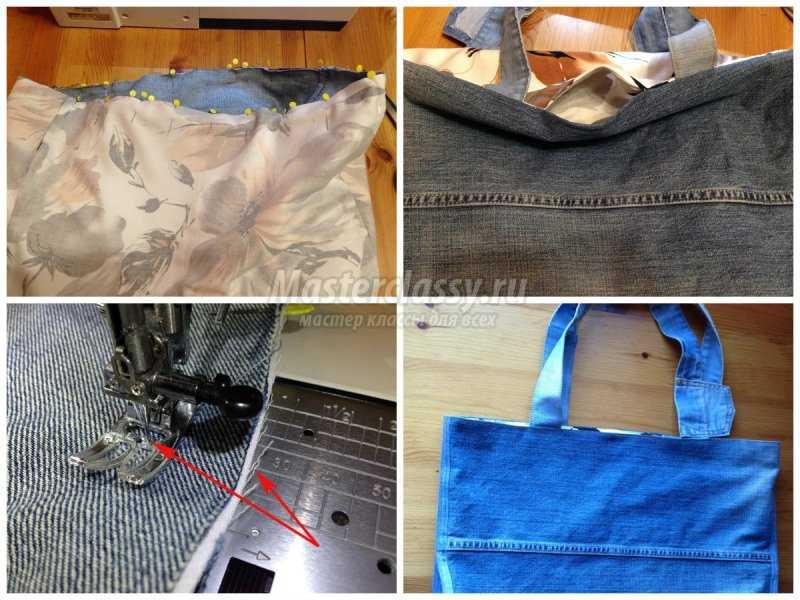 1527274101_collage6 Интересные варианты пошива сумок из старых джинс