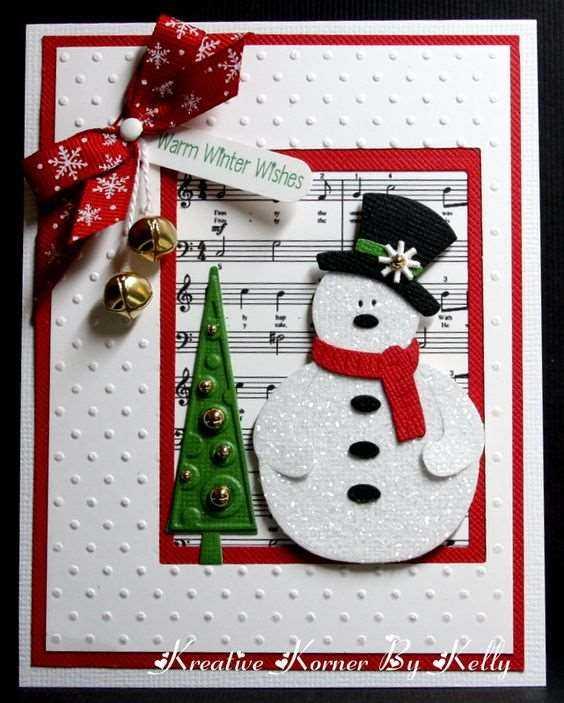 открытка снеговик к новому году только