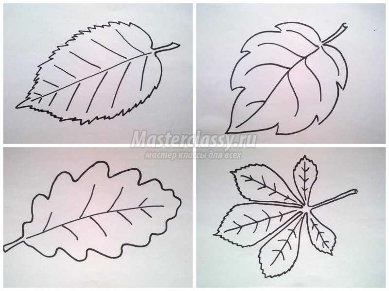 Осенние листья из бумаги: 50 идей с фото