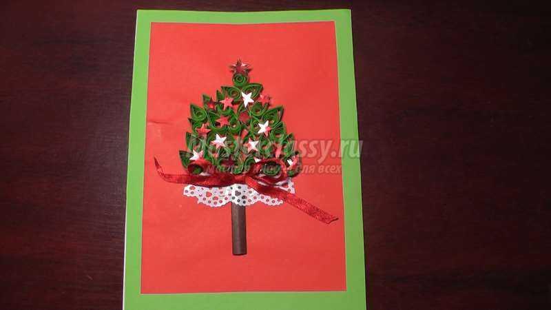 1540477271_gotovo-copy Мастер-класс Новогодняя открытка своими руками в рукодельной энциклопедии Pro100hobbi