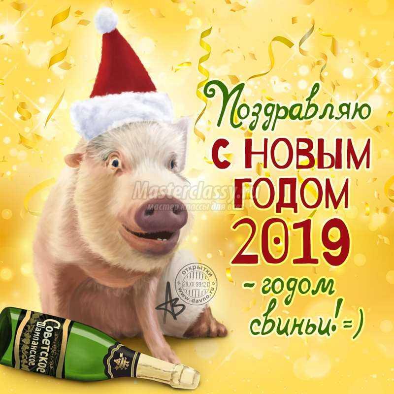 статусы и фото с новым годом предлагают вешать
